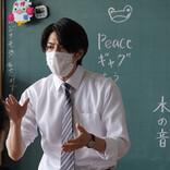 稲葉友、来春公開の映画「恋い焦れ歌え」で初長編映画主演決定!