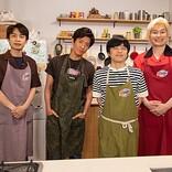 木村拓哉とKAT-TUN中丸雄一が共演、『家事ヤロウ!!! 2時間スペシャル』