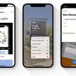 2018年以降のiPhoneでしか使えない、iOS 15の最新機能
