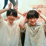 Lil かんさい嶋崎&西村、バラエティの才能開花! 芸人との共演「勉強になります」