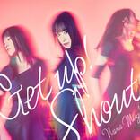 水樹奈々、ニューシングル「Get up! Shout!」のジャケ写&最新アー写を公開