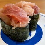 くら寿司の「超とろづくし」フェアを味わう - 仮面ライダーコラボも実施中!