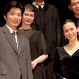 田中圭、中谷美紀との夫婦役は緊張とハラハラ「怒られると思ってました」