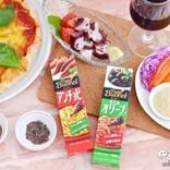 【新発売】チューブ調味料もここまで進化!『もっとボーノ アンチョビ/きざみオリーブ』で人気のイタリアン食材をお手軽に!