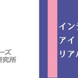 元アイドリング!!!遠藤舞が所長に!「インディーズアイドル研究所」本日9月9日(木)設立!