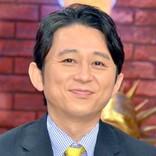 有吉弘行の幼少期写真に「安達祐実」「前田敦子」「菅首相みたい」の声