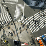 東京都の「街の幸福度ランキング」1位は? - 2位港区、3位武蔵野市