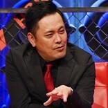 有田哲平MC『世界で一番怖い答え』第3弾 最後に「とんでもない仕掛け」
