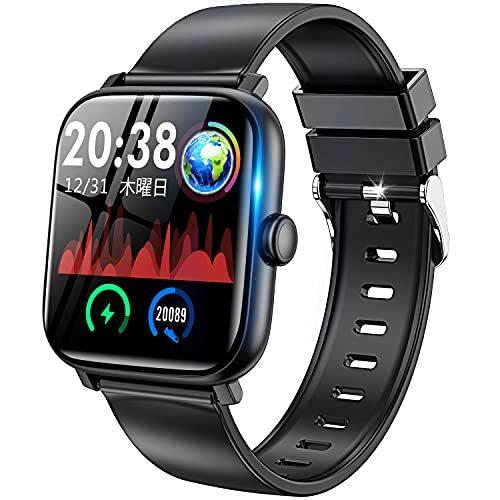 スマートウォッチ 腕時計 活動量計 歩数計 スポーツウォッチ IP67防水 smart watch メンズ レディース SMS/Twitter/Line/の通知 長持ちバッテリー iPhone&Android対応