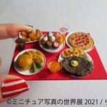 ちいっちゃいけど精巧、まるで本物! 「ミニチュア写真の世界展」in横浜