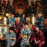 バンド・クレイユーキーズ、いよいよ9月12日(日)に京都即成院ライブを19時よりYouTubeにて配信&クレイユーキーズ with yuiで2ヶ月連続リリースも発表!