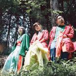 DADARAY、アルバム『ガーラ』収録の八神純子カバーソングを先行配信
