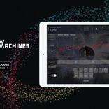 ソニーがAIによる自動作曲アプリ「Flow Machines」を公開。試してみたけど…これは楽しい、そして便利