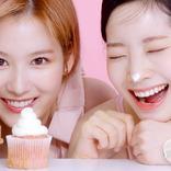 韓国コスメA'pieu、日本限定の新商品「アピュー ジューシーパン スキンケアプライマー」発売&TWICEのサナ・ダヒョン出演のWEB動画公開!