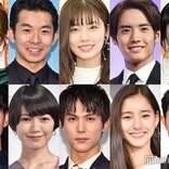 【2021年夏】読者が選ぶ「好きなドラマ主題歌」ランキングを発表<1~10位>