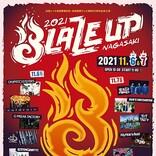 SHANK、主催フェス【BLAZE UP NAGASAKI 2021】に10-FEET出演決定