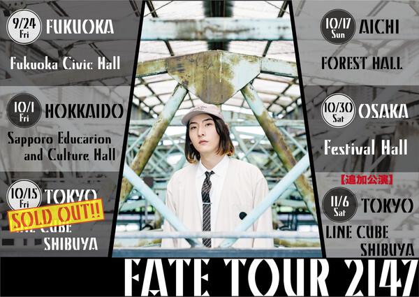 118381_FATE TOUR_fix.jpg