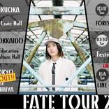 ビッケブランカ、全国ホールツアー即完売により11月にLINE CUBE SHIBUYA追加公演開催決定!