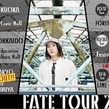 ビッケブランカ、全国ホールツアー【FATE TOUR 2147】追加公演決定