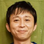 有吉弘行、今秋より新たに2本のレギュラー番組獲得でネット民も驚愕反応