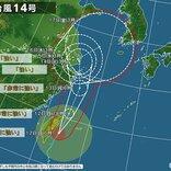 「台風14号」先島諸島は猛烈な風や雨 列島に広く影響か 西・東日本も大雨の恐れ