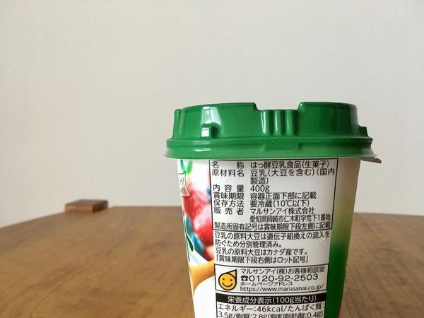 マルサンアイ 「豆乳グルト」原材料