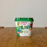 スーパーの隠れた人気商品「豆乳グルト」でヘルシーレシピに挑戦。朝食から夕食まで応用できるよ|マイ定番スタイル
