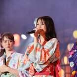 横山由依、AKB48卒業を涙で発表 総監督も経験