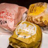 マクドナルド、ロッテリア「月見バーガー」比較 食す前に知っておくべき玉子の差