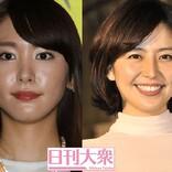 長澤まさみ&新垣結衣は「混ぜるなキケン!」最新・芸能界共演NGリスト