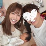 第一子出産くみっきー、家族3ショットで退院を報告
