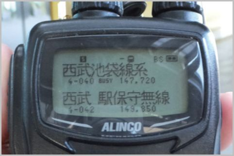 鉄道無線で2波同時受信を活用するシーンとは?