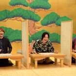 ジャニーズWEST中間淳太、少年忍者・元木湧と味覚チェックに挑戦「自信あります!」