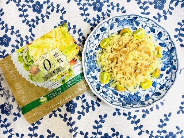 アクツコンニャク 糖質ゼロg サラダ麺