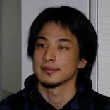 ひろゆき「ヤバくないですか?」『ゼロコロナ』提言の枝野幸男氏批判にスタジオピリピリ