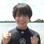 なにわ男子・藤原丈一郎がマリンスポーツ初挑戦、大西流星と「違和感チャレンジ」