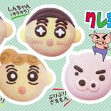 「クレヨンしんちゃん」のドーナツセットが出たゾ!イクミママとのコラボ商品