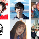 木村カエラ、藤巻亮太、SCANDALらが出演する「共生社会」がテーマの特別番組を放送 書き下ろし楽曲&ライブ音源の放送も