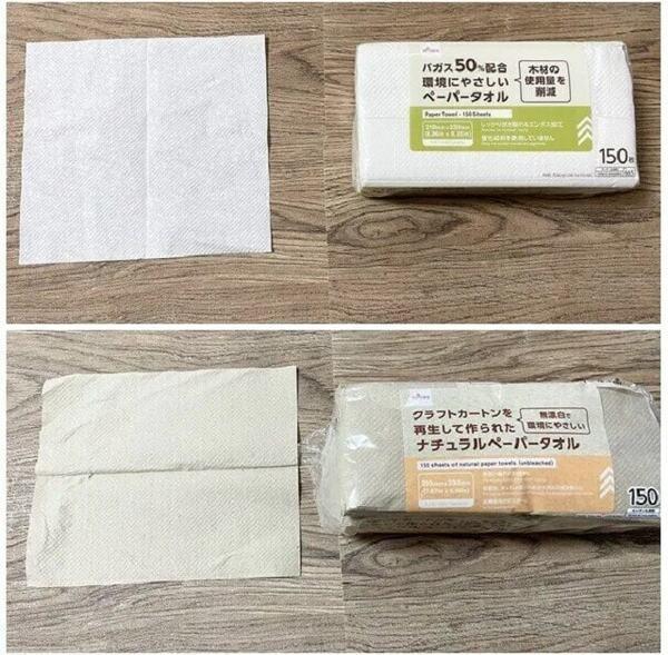 ダイソーのバガス50%配合ペーパータオルとクラフトカートンを再生して作られたペーパータオル