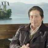 『MINAMATA』真田広之、ジョニー・デップと「一緒に仕事ができて本当によかった」