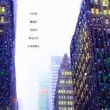 """ホークアイはクリスマスまで""""生き残れる""""のか? ドラマシリーズ『ホークアイ』11/24日米同時配信開始"""
