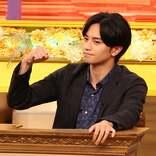 Sexy Zone中島健人&小芝風花、クイズ挑戦で仲の良さ披露 有田哲平も「デートの最中?」とツッコミ