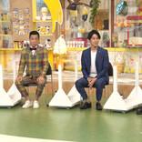 『よしもと新喜劇NEXT』を愛する4人が集結! 小籔は満面の笑みを見せる4人を見渡し「異常者や」