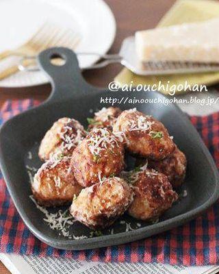 から揚げ、里芋、パルメザンチーズ、パセリ。