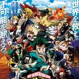 【映画ランキング】『僕のヒーローアカデミア』再び首位返り咲き! 興収29億円突破!
