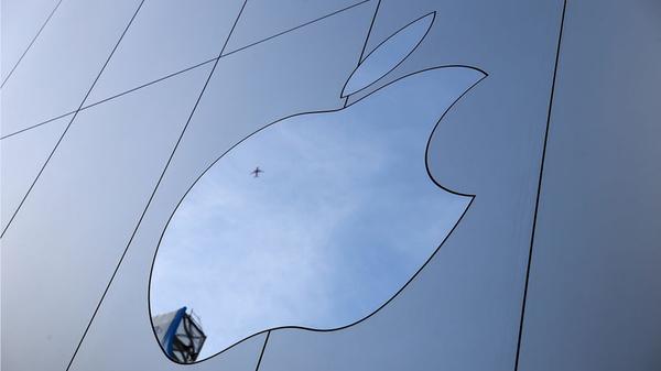 apple2021