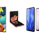 au、「Galaxy A51 5G/Z Flip 5G」「AQUOS R3」のアップデート