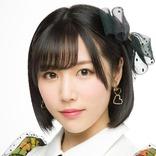北澤早紀(AKB48)、沖なつ芽、島谷ひとみら出演 キャストを⼀新した、舞台『THE SHOW TIME』の上演が決定