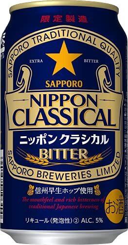【新ジャンル/第3のビール】サッポロ ニッポン クラシカルビター [ 350ml×24本 ]