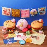 一番くじ「星のカービィ KIRBY'S BURGER」がレトロかわいいいい~!ハンバーガーに飛びつくカービィが癒しすぎる!